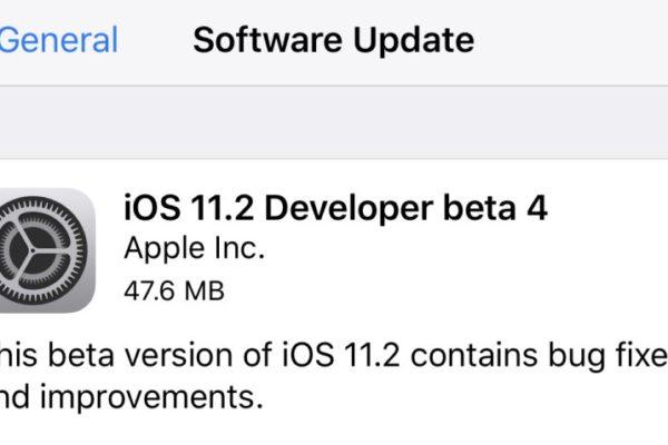 iOS 11.2 beta 4