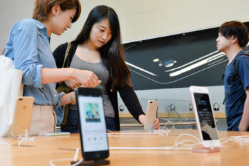 iphone 7 in the store